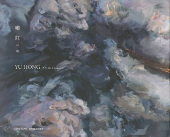 Yu Hong: On the Clouds